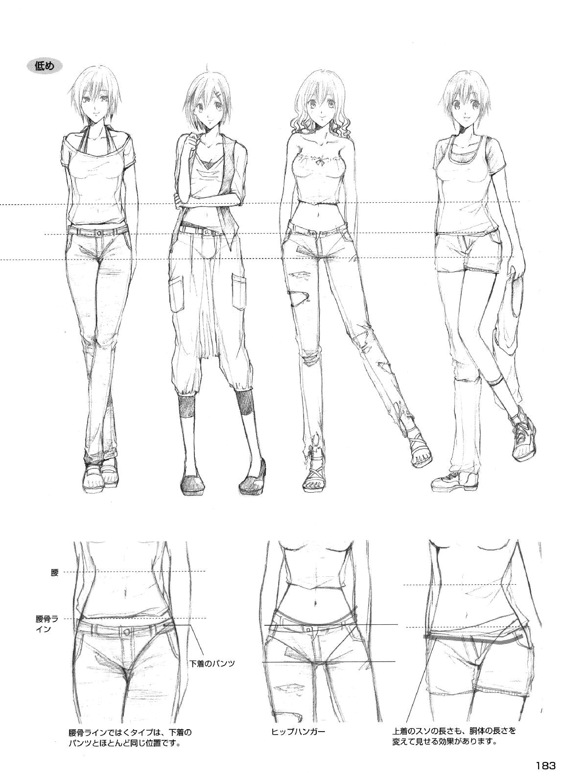 Drawing Anime Movement Help for Clothing Sketching Manga Drawing Tips Clothing Fabric