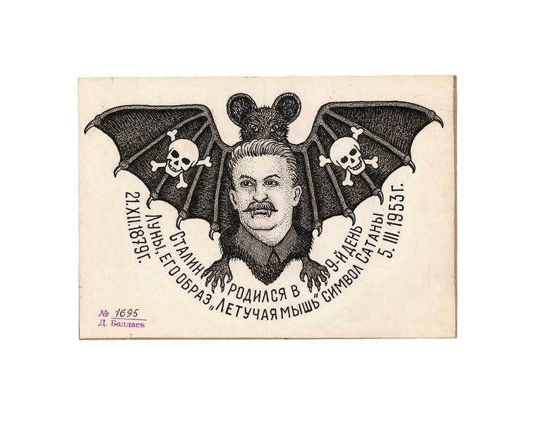 Stalin Drawing Wolves Drawing No 40 Drawings Russian Criminal Tattoo Archive Fuel