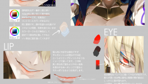 Anime Digital Drawing Tutorial Pin by Cherilyn On Painting Reference Pinterest Drawings Art