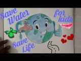 Cartoon Drawing for Class 1 How to Draw Save Water Save Earth Drawing for Kids Save Future