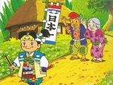 Cartoon Drawing Japanese Image Result for Momotaro Cartoon Japanese Art Japanese Art