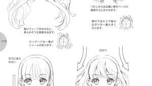Drawing Anime Hair Tutorial Tutorial Hair Artsy Inpirations Pinterest Drawings Manga