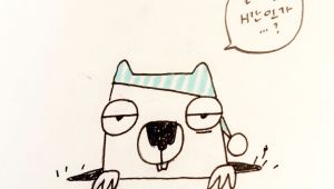 Drawing Cartoon Rocks Groundhog Day Groundhogday Doodling Drawing Cartoon Drawings