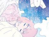 Drawing Japan Cartoon 341 Best Japanese Illustration Images Japan Graphic Design Japan