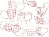 Drawing Of Hands forming A Heart How to Draw Hand Holding Sword How to Draw and Paint Tutorials