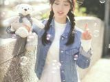 Girl Jeans Drawing Yeojin Loonaa Pinterest Kpop Girl Group and Korean Girl Groups