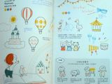 How to Draw An Igloo Easy Simply 3 Colors Ball Point Pen Illustration by Igloo Dining