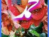 Is Drawing Flowers Haram 120 Best Subhan Allah Images Allah Allah islam God