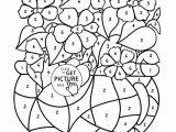 K Drawing Images Pre K Worksheets Printable Free Pre K Printables Awesome Clock Clock