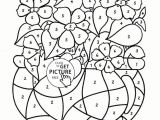 New Drawing Tumblr Free Printables Tumblr Worksheet Template